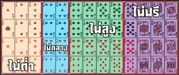 sa gaming 66